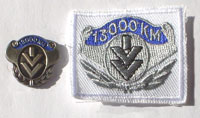 Picture of the pin and patch for 13,000 Kilometers