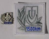 Picture of the pin and patch for 1,500 Kilometers