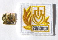 Picture of the pin and patch for 2,000 Kilometers