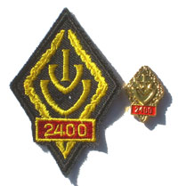 Picture of the pin and patch for 2400 Events