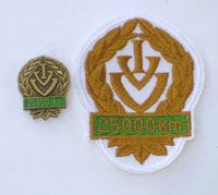 Picture of the pin and patch for 25,000 Kilometers