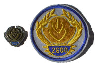 Picture of the pin and patch for 2,600 Events