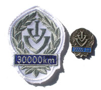 Picture of the pin and patch for 30,000 Kilometers