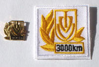 Picture of the pin and patch for 3,000 Kilometers