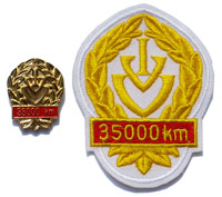Picture of the pin and patch for 35,000 Kilometers