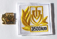 Picture of the pin and patch for 3,500 Kilometers