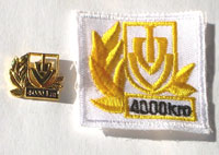 Picture of the pin and patch for 4,000 Kilometers