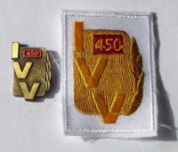 Picture of the pin and patch for 450 Events