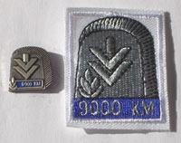 Picture of the pin and patch for 9,000 Kilometers